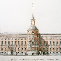 Saint Michael's Castle in St.Petersburg